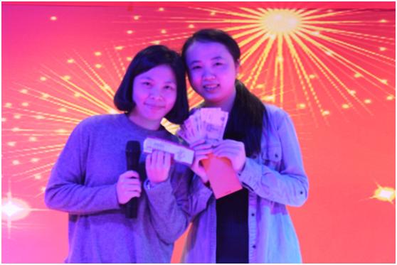 2015年度总结会暨2016年新年联欢会-广州冠岳网络科技有限公司