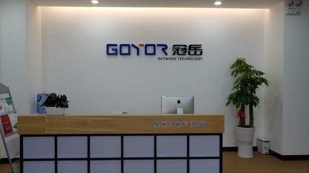 关于冠岳-广州冠岳网络科技有限公司
